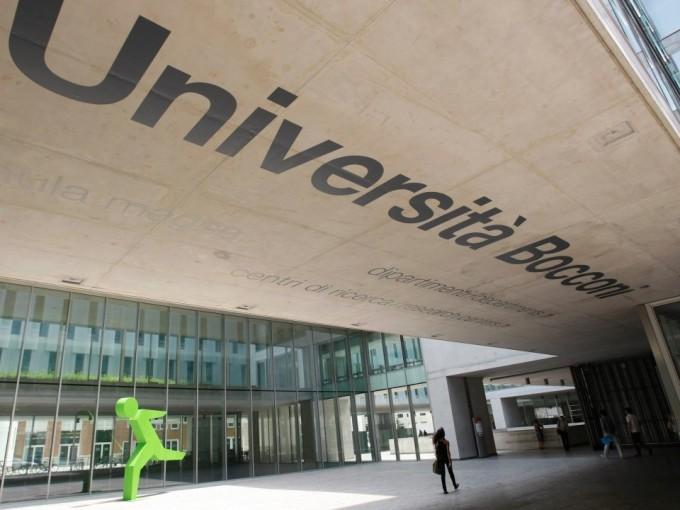 Ingresso università Bocconi di MIlano