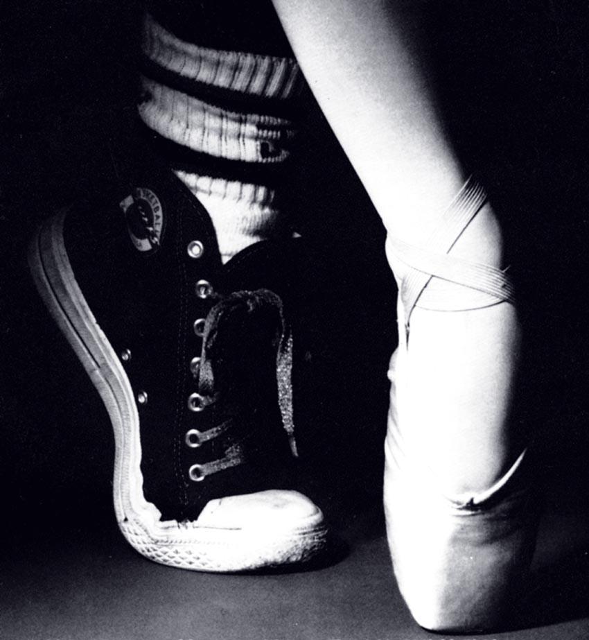 simulazione danza